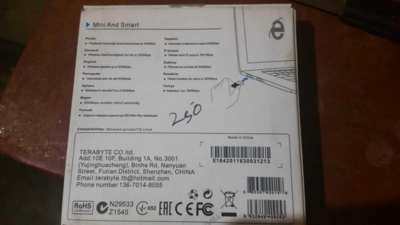 Terabyte W777mi Details