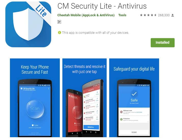 Best Lightweight Android Apps - CM Security Lite