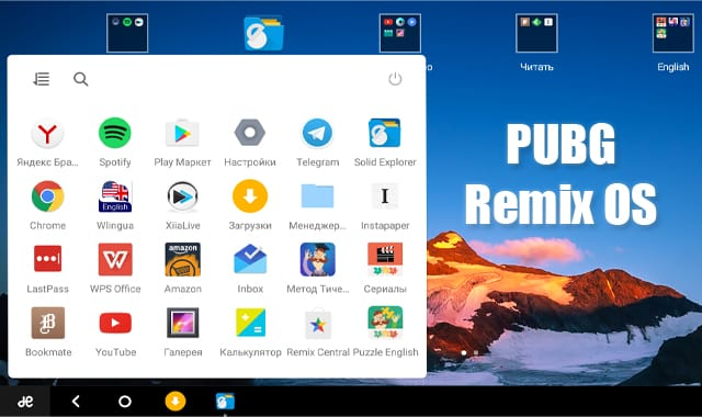 Play PUBG mobile on Remix OS