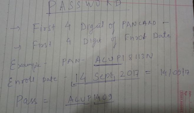 Hamraaz Payslip Password