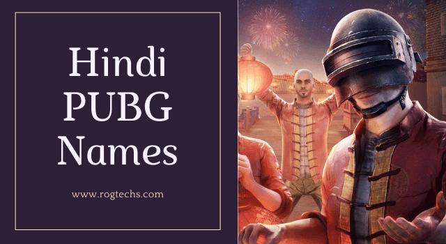 Hindi PUBG Names